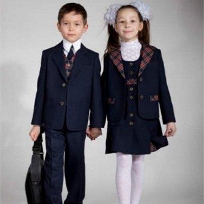 БАЙКАР_Белье и другое Остатки на 1.10_ В НАЛИЧИИ — ШКОЛЬНИКАМ — Одежда для девочек