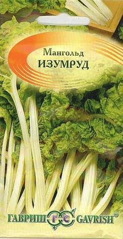 Семена «ГАВРИШ», «AgroElita»  в наличии Огромный ассортимент — МАНГОЛЬД — Семена овощей