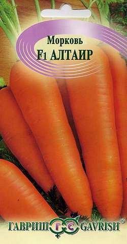 Морковь Алтаир F1 0,5 г