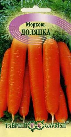 Морковь Долянка  2,0 г