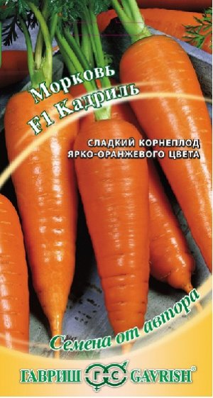 Морковь Кадриль F1 (сортотип Курода) 0,3 г автор.