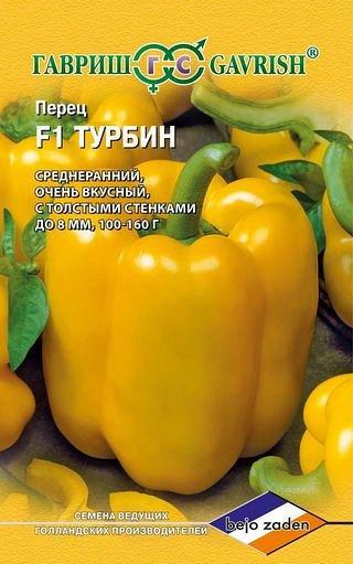 Семена «ГАВРИШ» Высокое искусство российской селекции — ПЕРЕЦ — Семена овощей