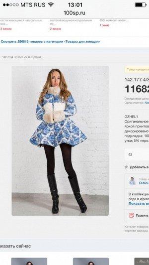 Жалко продавать... ODRI пальто