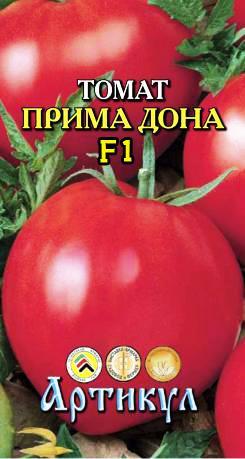 Томат Прима Дона F1 0,05 г. /евро/ (раннеспелый)