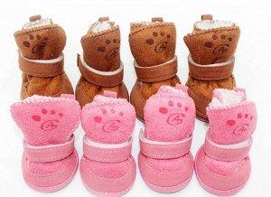 Ботинки утепленные для маленькой собаки, р. 1 (2.3*2 см), цвет кофе, новые в упаковке