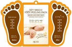 Mijin Высококонцентрированный пилинг для ног Miracle Foot