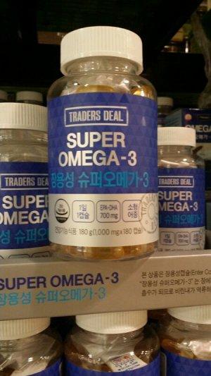 Омега-3, витамины
