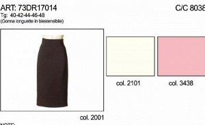 Белая юбка на 44 размер