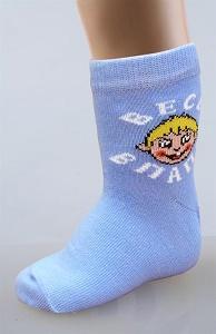 КВ-С-726 носки детские