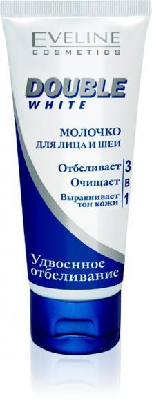 EVELINE   DOUBLE WHITE  Молочко для кожи лица и шеи 200 мл.