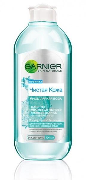 GARNIER   ЧИСТАЯ КОЖА  Мицеллярная вода для жирной чувствительной кожи 400 мл.