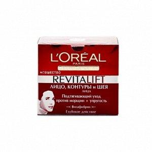 LOREAL   REVITALIFT  Крем для контура лица и шеи 50 мл.