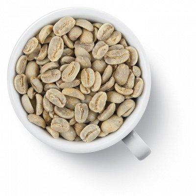 Мегамаркет: ЧАЙ, КОФЕ, ШОКОЛАД - Июль*20 — Кофе зеленый в зернах - Кофе зеленый в зернах — Кофе в зернах