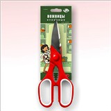 Ножницы кухонные 24см, цв.красный AN60-34 А