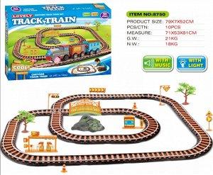 Железная дорога OBL628999 8750