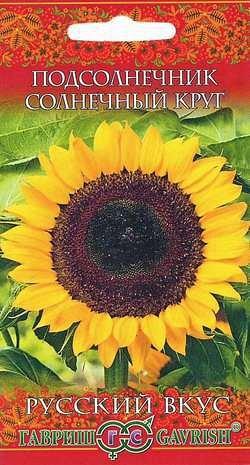 Семена «ГАВРИШ» Высокое искусство российской селекции — ПОДСОЛНЕЧНИК — Семена овощей