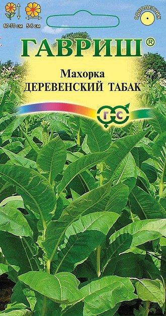 Семена «ГАВРИШ» в наличии, огромный ассортимент — ТАБАК КУРИТЕЛЬНЫЙ — Семена зелени и пряных трав