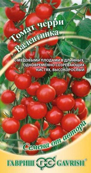 Томат Валентинка 0,1 г автор.