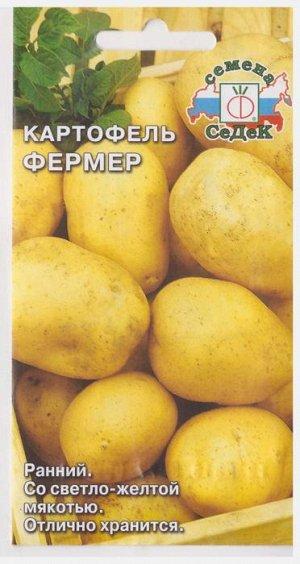 Картофель Фермер (Код: 11454)