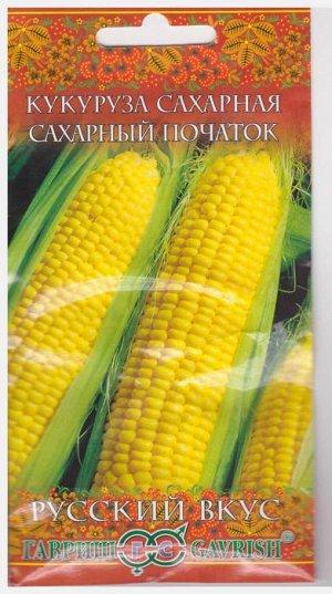 Кукуруза Сахарный початок (Код: 15317)