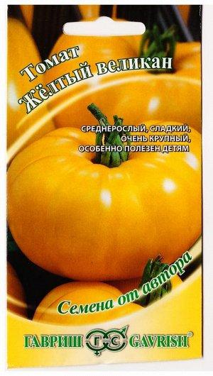 Томат Желтый Великан (Код: 77687)