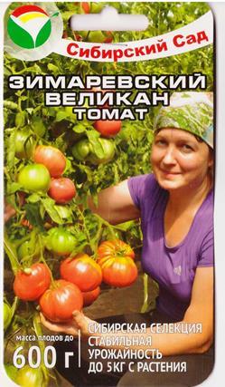 Томат Зимаревский великан (Код: 79724)