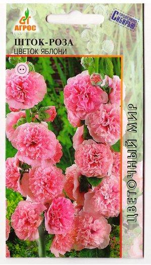 Шток-роза Цветок яблони (Код: 78350)