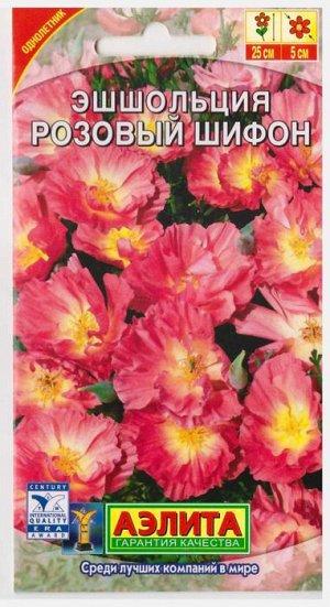 Эшшольция Розовый шифон (Код: 69367)