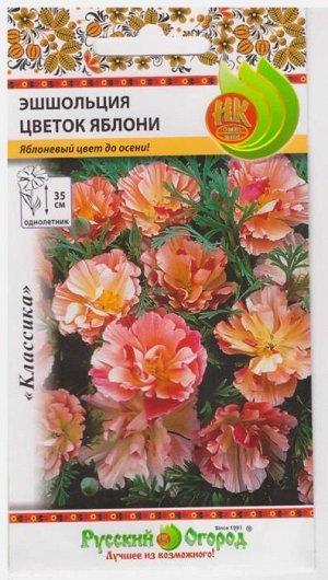 Эшшольция Цветок яблони (Код: 4427)