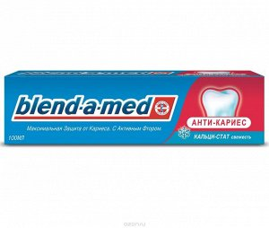 BLEND_A_MED Зубная паста Анти_Кариес 50мл