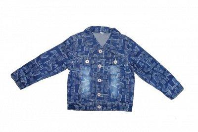Джинсы от Yuke! Размеры от 86 до 182 см! — Куртки для мальчиков — Для мальчиков