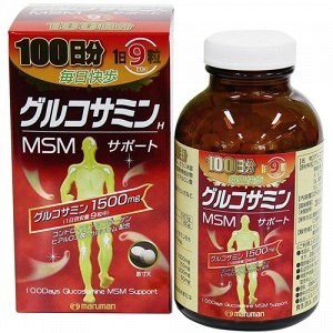 БАД: Глюкозамин 1500мг MSM 100дней