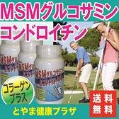 Пищевая добавка Orihiro MSM Glucosamin and Condroitin