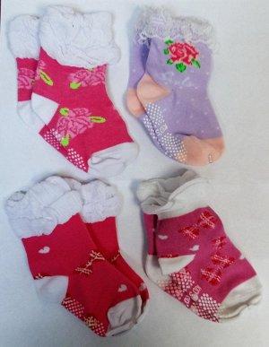 Красивые носочки со стопперами (в ассортименте)