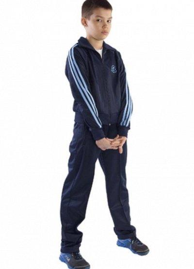 Непромокаемые брюки для всех! Недорогие куртки, спорт, РФ    — спортивные костюмы для детей — Спортивные костюмы