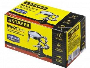 "Штатив STAYER ""MASTER"" MAXTerm для фиксации электронной платы"