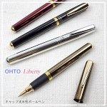 Шариковая ручка OHTO