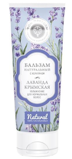 """Натуральный бальзам  для волос с кератином """"ЛАВАНДА КРЫМСКАЯ"""""""