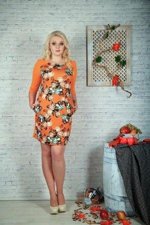 Платье, цвет горчица