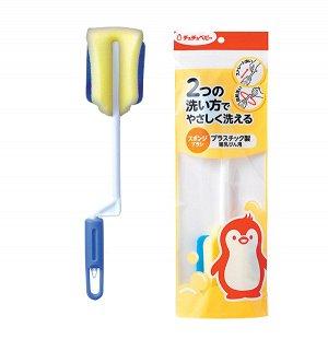 """992792 """"Chu-Chu BABY"""" Щётка-спонж для мытья детских бутылочек 1/50"""