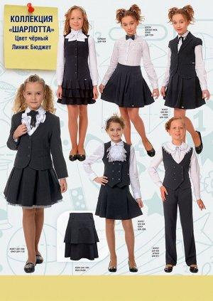Пиджак для школы черный, р.40