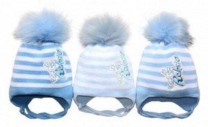 Шапочка для малыша (голубая)