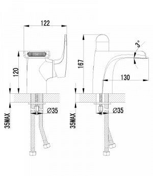 """LM4346C """"Шифт"""" Смеситель для умывальника монолитный, каскадный, хром"""