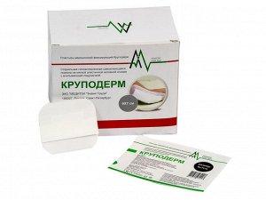 Пластырь Пластырь Круподерм 9*10 см медицинский фиксирующий (  стерильный, на нетканной основе), цена за 10 шт