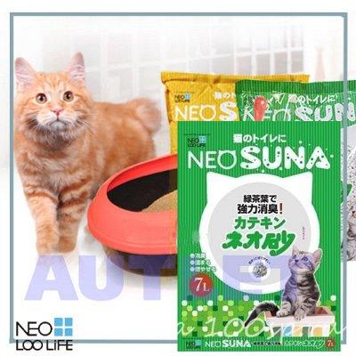 """Karmy - корм для собак и кошек премиум класса! №24 — Туалетный наполнитель """"Neo Loo Life"""" — Туалеты и наполнители"""