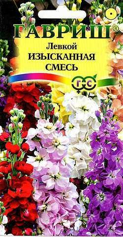 Левкой Изысканный, смесь* 0,1 г серия Сад ароматов