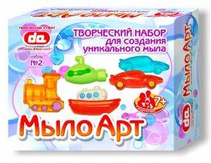 "Набор Мыло Арт ""Транспорт"""