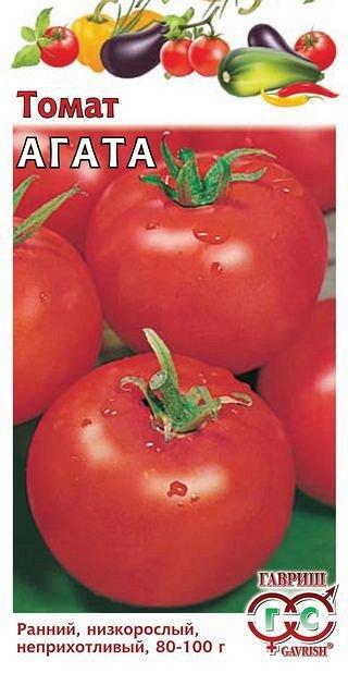 Семена «ГАВРИШ» в наличии, огромный ассортимент — ТОМАТЫ НИЗКОРОСЛЫЕ — Семена овощей