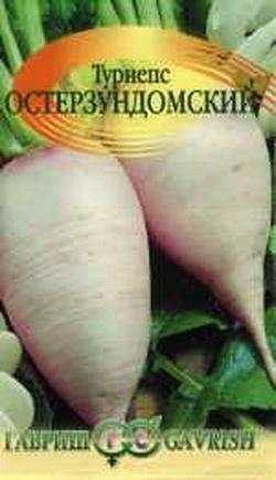 Семена «ГАВРИШ» Высокое искусство российской селекции — ТУРНЕПС — Семена овощей