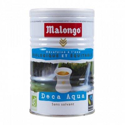 Мегамаркет: ЧАЙ, КОФЕ, ШОКОЛАД - Июль*20 — Кофе молотый Малонго в банках 250 гр — Молотый кофе
